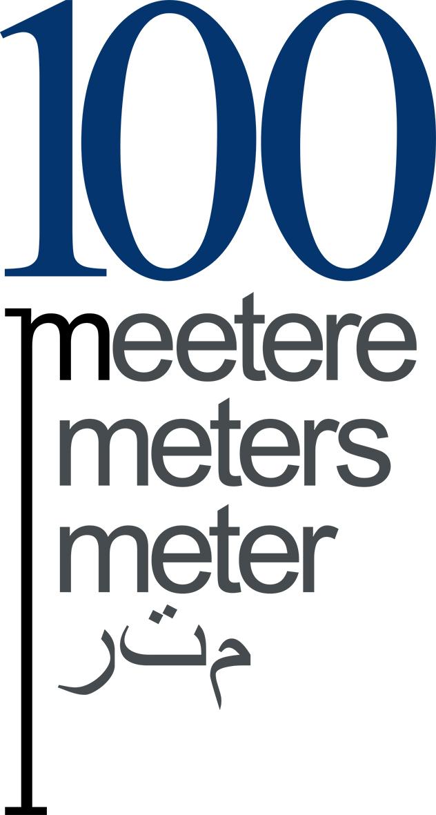 100meter